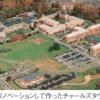 「最新米国CCRC視察 ・ 研究ツアー」より⑩いかにして日本版CCRCを実現するか?<br >エリクソン・チャールズタウンCCRCから学ぶ